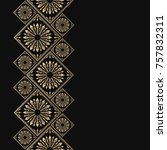 golden frame in oriental style. ... | Shutterstock .eps vector #757832311