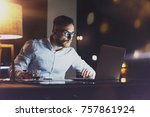 bearded young businessman... | Shutterstock . vector #757861924