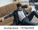 just relaxing. top view of... | Shutterstock . vector #757863505