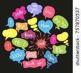 set of cartoon speech bubbles... | Shutterstock .eps vector #757870537