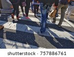crosswalk kumamoto city ... | Shutterstock . vector #757886761