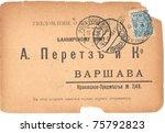 russia  poland   circa 1910  an ... | Shutterstock . vector #75792823