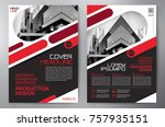 business brochure. flyer design.... | Shutterstock .eps vector #757935151