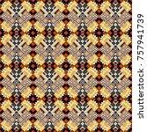 geometric hipster tiles... | Shutterstock .eps vector #757941739
