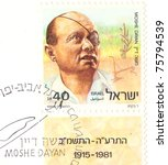 """Small photo of ISRAEL - CIRCA 1988: An old used stamp (campaign poster) showing portrait of an Israeli military leader and politician Moshe Dayan with inscription """"Moshe Dayan. Israel. 1988"""", series, circa 1988"""