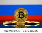 physical version of bitcoin ... | Shutterstock . vector #757953235