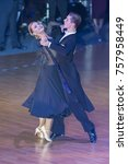 Small photo of Minsk,Belarus-October 29,2017:Professional Dance Couple of Anna Sneguir and Ilia Shvaunov Performs Youth Standard Program on WDSF International WR Dance Cup in October 29, 2017 in Minsk,Belarus