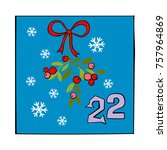 advent calendar. branch of... | Shutterstock .eps vector #757964869