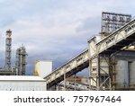 fragment of a modern industrial ... | Shutterstock . vector #757967464