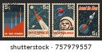 Stock vector vector postage stamps stylization under the retro soviet space propaganda 757979557