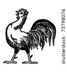 proud rooster   retro ad art... | Shutterstock .eps vector #75798076