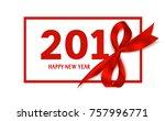 happy new year 2018. vector...   Shutterstock .eps vector #757996771