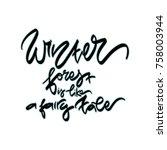 hand drawn inscription   ... | Shutterstock .eps vector #758003944