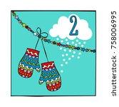 advent calendar. mittens and... | Shutterstock .eps vector #758006995