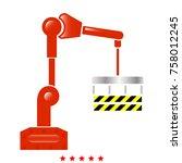 robotic hand manipulator set...   Shutterstock .eps vector #758012245
