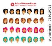 flat asian woman character... | Shutterstock .eps vector #758019715