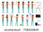 flat asian woman character... | Shutterstock .eps vector #758020849