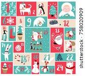 advent calendar and christmas... | Shutterstock .eps vector #758020909
