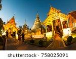 tourists visit wat phra singh   ... | Shutterstock . vector #758025091