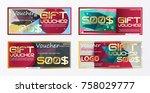 gift voucher gold template... | Shutterstock .eps vector #758029777