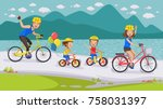 happy family. cycling along the ... | Shutterstock .eps vector #758031397