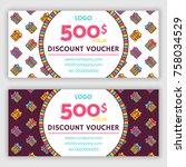 gift voucher template. vector... | Shutterstock .eps vector #758034529