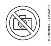 forbidden sign with camera...