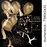 new year eve invitation gold... | Shutterstock .eps vector #758061631