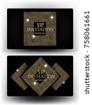 vip invitation cards with... | Shutterstock .eps vector #758061661