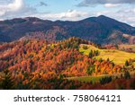 rural countryside in autumn.... | Shutterstock . vector #758064121