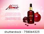 design cosmetics product... | Shutterstock .eps vector #758064325