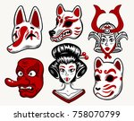 set of japanese mask  fox  wolf ... | Shutterstock .eps vector #758070799