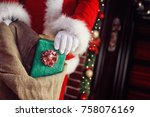bag of santa claus with... | Shutterstock . vector #758076169