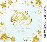 merry christmas text design.... | Shutterstock .eps vector #758080801