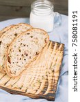 bread with berries and a glass... | Shutterstock . vector #758081191