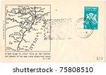 israel   circa 1951  an old... | Shutterstock . vector #75808510