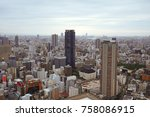 views of the city from the... | Shutterstock . vector #758086915