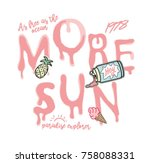 patch embroidery slogan | Shutterstock .eps vector #758088331