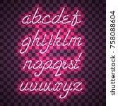 glowing purple neon script font ... | Shutterstock .eps vector #758088604