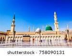 this holy masjid located in the ... | Shutterstock . vector #758090131