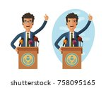 public statement. orator speak... | Shutterstock .eps vector #758095165