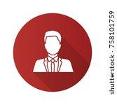 showman flat design long shadow ...   Shutterstock .eps vector #758101759