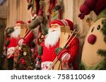 christmas in cremona | Shutterstock . vector #758110069