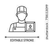 loader man linear icon.... | Shutterstock .eps vector #758113099