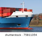 bow of a feeder vessel - stock photo