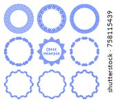 vector set of round frames in... | Shutterstock .eps vector #758115439