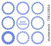 vector set of round frames in... | Shutterstock .eps vector #758115814