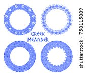 vector set of round frames with ... | Shutterstock .eps vector #758115889