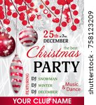 christmas party invitation... | Shutterstock .eps vector #758123209