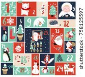 advent calendar and christmaa...   Shutterstock .eps vector #758125597